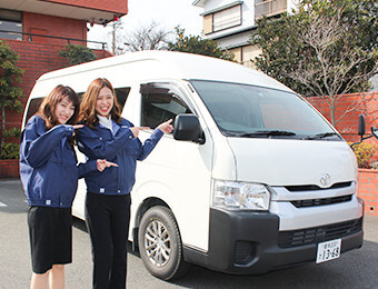 Pick-up services for Free!(Sougei)